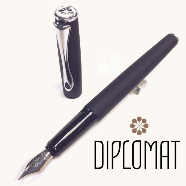 德國 DIPLOMAT 迪波曼 尊貴 霧黑銀夾 鋼筆
