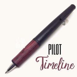 日本 PILOT 百樂 Timeline Past 過去原子筆(紅棕色)