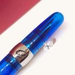 義大利 Stipula 口紅鋼筆 (透明藍)