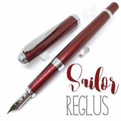 日本 Sailor 寫樂 Reglus 新青年鋼筆(酒紅色)