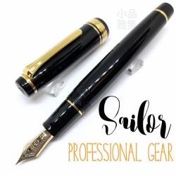 日本 Sailor 寫樂 Professional Gear 21K金 鋼筆(金夾)