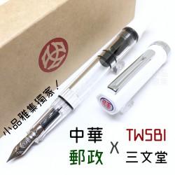 =小品雅集獨賣= 臺灣 TWSBI 三文堂 中華郵政特別版 eco 活塞鋼筆(白色)