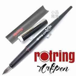 德國 rotring Art pen