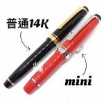 日本 NAGASAWA PenStyle Memo14K 風見雞 迷你鋼筆(紅色)