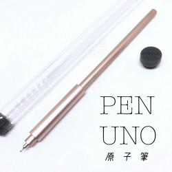 ENSSO Pen Uno 超細極簡原子筆(玫瑰金色)