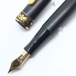 日本 Platinum 白金 #3776 肥後象嵌 14K 鋼筆(櫻花款)