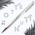 德國 OTTO HUTT 奧托赫特 經典款 | Design02 蜂巢紐索紋 925純銀 0.7mm 自動鉛筆