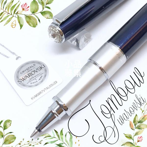 日本 Tombow 蜻蜓牌 ZOOM 505sw 施華洛世奇 水晶鋼珠筆(深藍色)