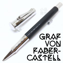 德國 Graf von Faber-Castell 繩紋飾 鋼珠筆(黑色)