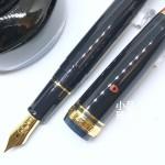 日本 Sailor 寫樂 タツノコプロ(TATSUNOKO Pro)55週年紀念 14K金 鋼筆