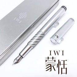 臺灣 IWI 蒙恬 Essential 基礎系列 鋼筆(玻璃纖維)
