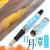 義大利 AURORA  臺灣日月潭 全球限量399支 18K鋼筆(藍色珐瑯玫瑰金環)(可加價換特殊中文書法尖)