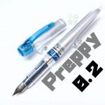 日本 Platinum 白金 PREPPY 0.2 極細尖(三色可選)