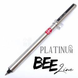 日本 Platinum 白金 老款BEE-LINE 特殊出芯 不鏽鋼原子筆