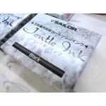 日本 Sailor 寫樂卡式墨水