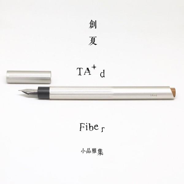 TA+d 創夏設計 Fiber| 燻竹鋼筆(鈦色)
