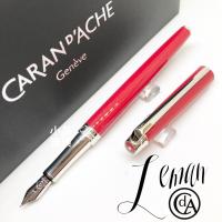 瑞士卡達Caran d'Ache Leman Slim 利曼 魅力系列 18k金 鋼筆(紅色)