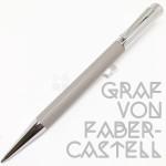 德國 Graf von Faber-Castell 經典原創條紋 TAMITIO 原子筆(TAUPE 灰咖啡色款)