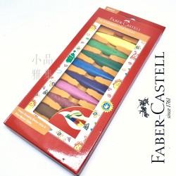 德國 Faber-Castell 輝柏 學齡子彈可擦拭蠟筆 10色一組(122710)