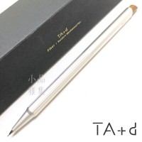 TA+d 創夏設計 Fiber  燻竹0.7mm自動鉛筆(鈦色)