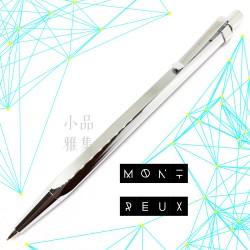 臺灣 MONTREUX 夢多 金屬 0.7mm自動鉛筆(銀色)