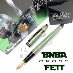 CROSS 高仕 TOWNSEND 濤聲系列 STAR WARS 星際大戰 18K金 限量 鋼筆 (賞金獵人 Boba Fett 波巴·費特)