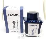 日本 Sailor 寫樂 防水墨水【青墨】50ml