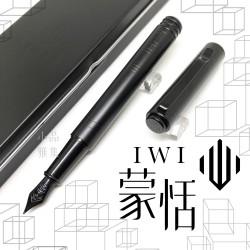 臺灣 IWI 蒙恬 Handscript Classic經典版 鋼筆(極致黑)