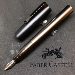 德國 Faber-Castell 輝柏 LOOM雅緻 霧面青銅 鋼筆