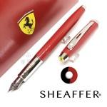 西華 Sheaffer Ferrari 法拉利 100型 紅桿銀夾 鋼筆