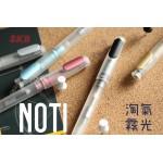 臺灣 SKB 文明鋼筆 NOTI 霧光鋼筆(共五色可選)