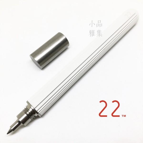 臺灣 二十二 22 Design Studio 等高線鋼珠筆(白)