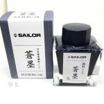 日本 Sailor 寫樂 防水墨水【蒼墨】50ml