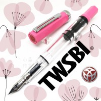 臺灣 TWSBI 三文堂 ECO 活塞鋼筆(桃紅色賣場)