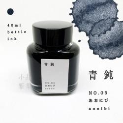 日本 TAG 文具店 40ml 京之音系列 鋼筆 墨水(青鈍)