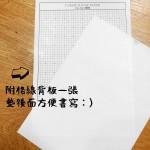 臺灣 Ink Wall 墨堤 Tomoe River 巴川紙 日本進口鋼筆用紙 68gsm 米色 100張入 (A5賣場)