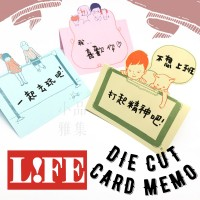 日本 LIFE Masco Die Cut Card Memo 便條紙(三色可選)
