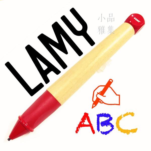 德國 Lamy abc 楓木系列 1.4mm 旋轉出芯 鉛筆(紅色款)