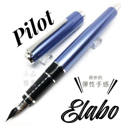 日本 Pilot 百樂 Elabo 銀色夾 特殊書法14K 鋼筆 (水藍色)