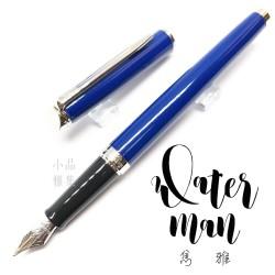 法國 Waterman 雋雅系列 鋼筆(法藍款)