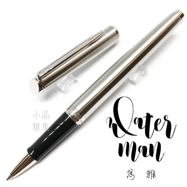 法國 Waterman 雋雅系列 鋼珠筆(鋼桿白夾款)