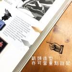 Book Darts bookdarts 薄疙瘩 書籤(50片裝)