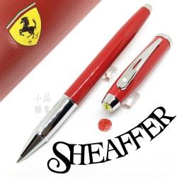 西華 Sheaffer Ferrari 法拉利 100型 紅桿銀夾 鋼珠筆