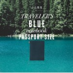 日本 MIDORI TRAVELER'S notebook 真皮 藍色 旅人筆記本(小)