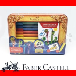 德國 Faber-Castell 輝柏 相框造型25週年限量版 25色連接筆