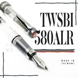 臺灣 TWSBI 三文堂 Diamond #580AL R 鋁合金版透明活塞鋼筆 (銀灰)