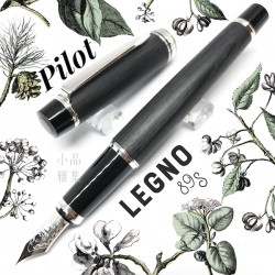 日本 PILOT 百樂 Legno 89s 木質 14K金 鋼筆(黑色)