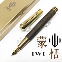 臺灣 IWI 蒙恬 Handscript 復古環保黃銅版 鋼筆