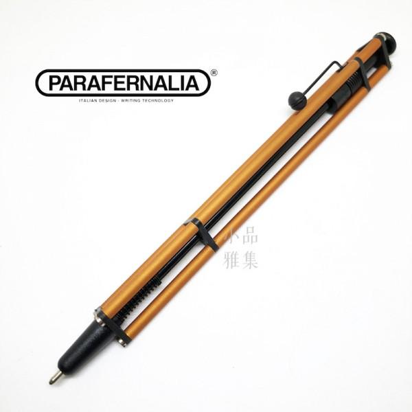 (特價中)義大利 PARAFERNALIA 佩拉法納利 革命家 原子筆 木製禮盒組(橘)