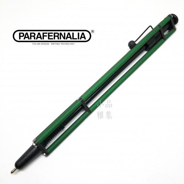 (特價中)義大利 PARAFERNALIA 佩拉法納利 革命家 原子筆 木製禮盒組(旗幟綠深綠)